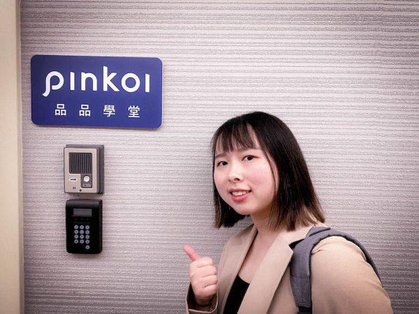 pinkoi-03